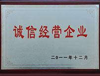潮州商标注册资质证书